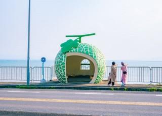 小長井 フルーツバス停
