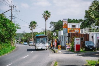 奄美大島 街並み 風景